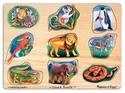 MD Classic Zoo Sound Puzzle image
