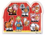MD Large Farm Jumbo Knob Puzzle - 8 pieces image
