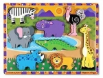 MD Safari Chunky Puzzle - 8 Pieces image