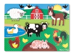 MD Farm Animals Peg Puzzle - 8 Pieces image